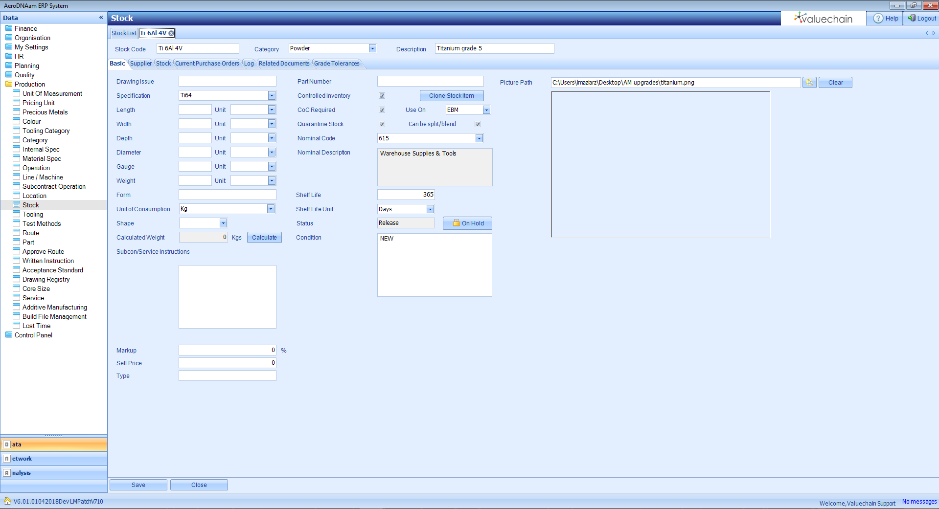 Inventory control – AM Production Software